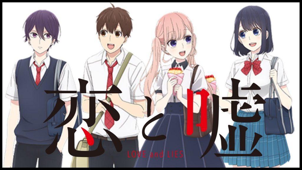 Bersyukur Atas Nikmat Blog Archive Anime Komedi Romantis Sekolah